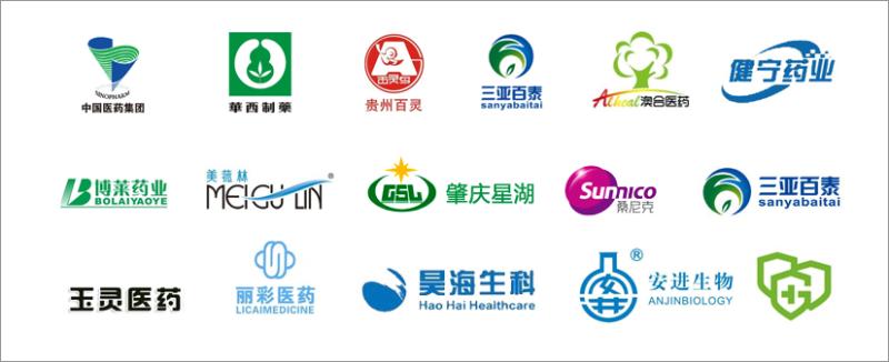 logo logo 标志 设计 矢量 矢量图 素材 图标 800_326